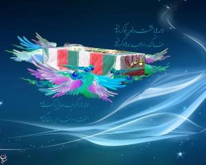 http://bi-neshan.ir/wp-content/uploads/2011/09/Ghomnam-03-300x240.jpg