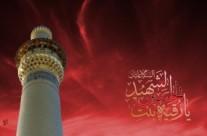 یا رقیه بنت الحسین(س) ۱
