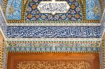 شهادت حضرت علی بن حسین(ع) ۱