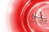 شهادت حضرت علی بن حسین(ع) ۲