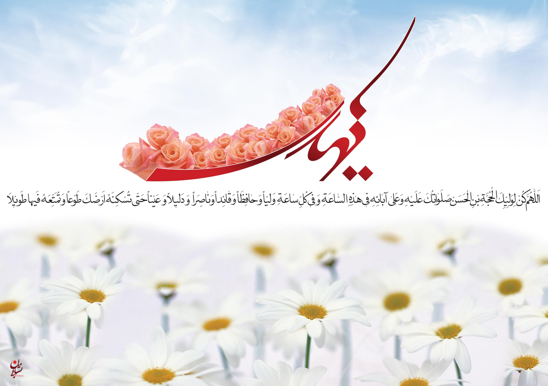 http://bi-neshan.ir/wp-content/uploads/2012/02/Mahdi-12.jpg