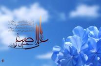 ولادت حضرت علی اصغر حسین(ع) ۱