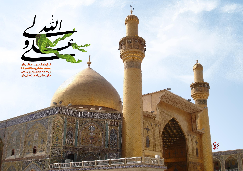 http://bi-neshan.ir/wp-content/uploads/2012/05/H.Alia-2.jpg
