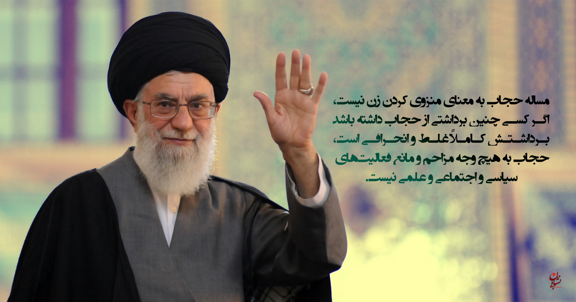 http://bi-neshan.ir/wp-content/uploads/2012/07/Seyed-Ali-36.jpg
