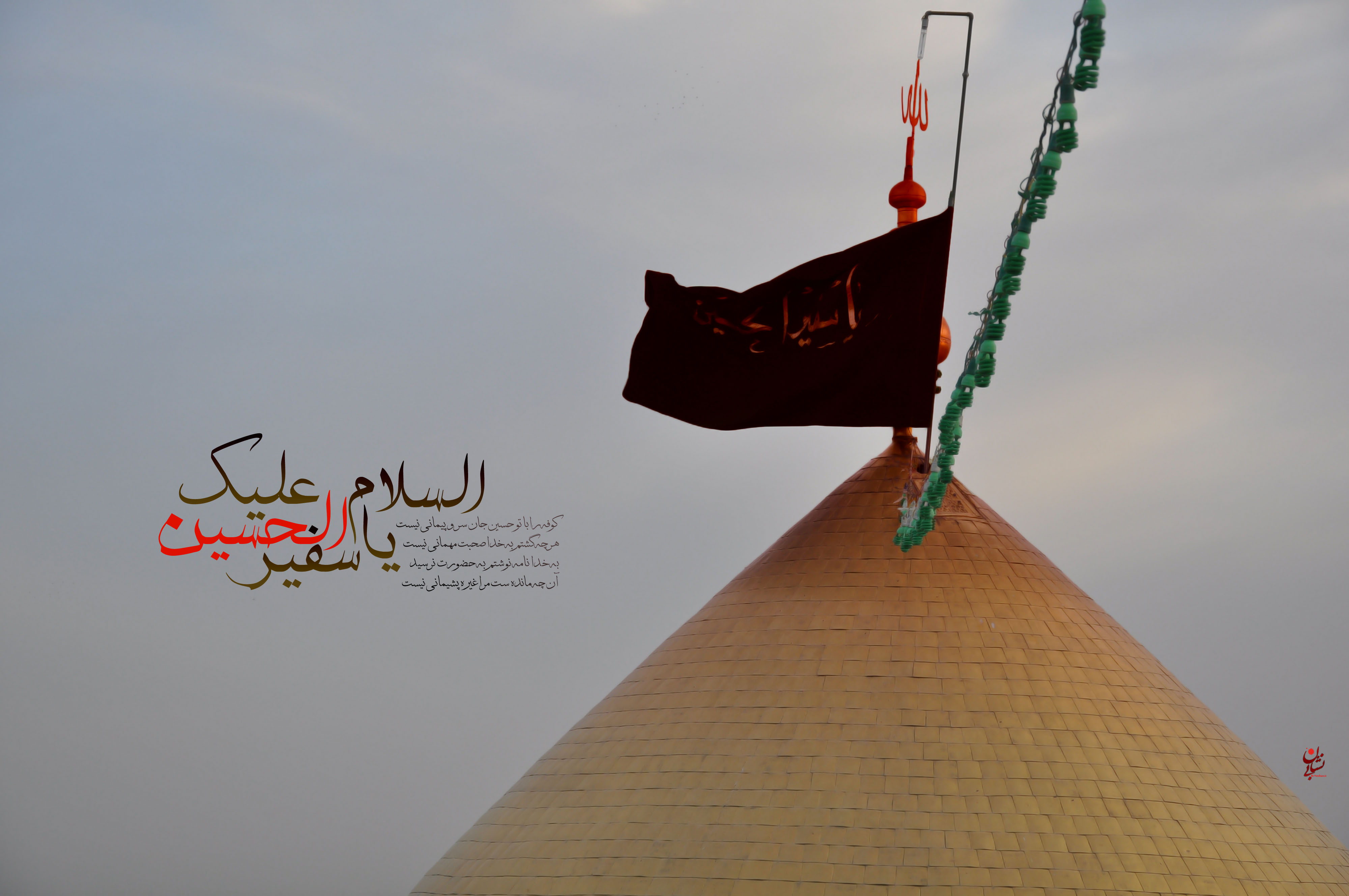 http://bi-neshan.ir/wp-content/uploads/2012/10/H.Moslema-2.jpg