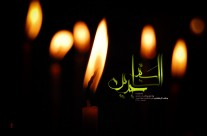 شهادت حضرت علی بن حسین(ع) ۳
