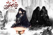 شهادت رقیه بنت الحسین(س) ۱