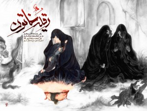 Shahadat H.Roghayeh(a) 91
