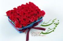 ازدواج حضرت محمد(ص) و حضرت خدیجه(س) ۲