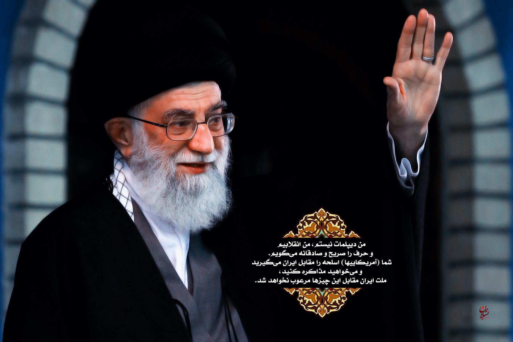 http://bi-neshan.ir/wp-content/uploads/2013/02/Seyed-Ali-52.jpg