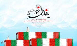 Shahid Ghoumnam 92