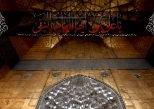 Shahadate H.Hadi(a) 92