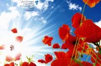 پدران آسمانی ۱
