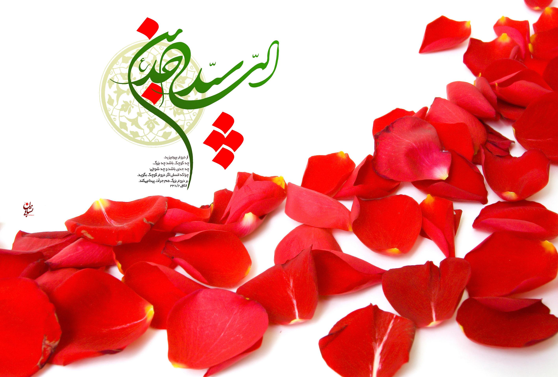 Image result for ولادت امام سجاد