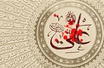 شهادت حضرت علی(ع) ۴