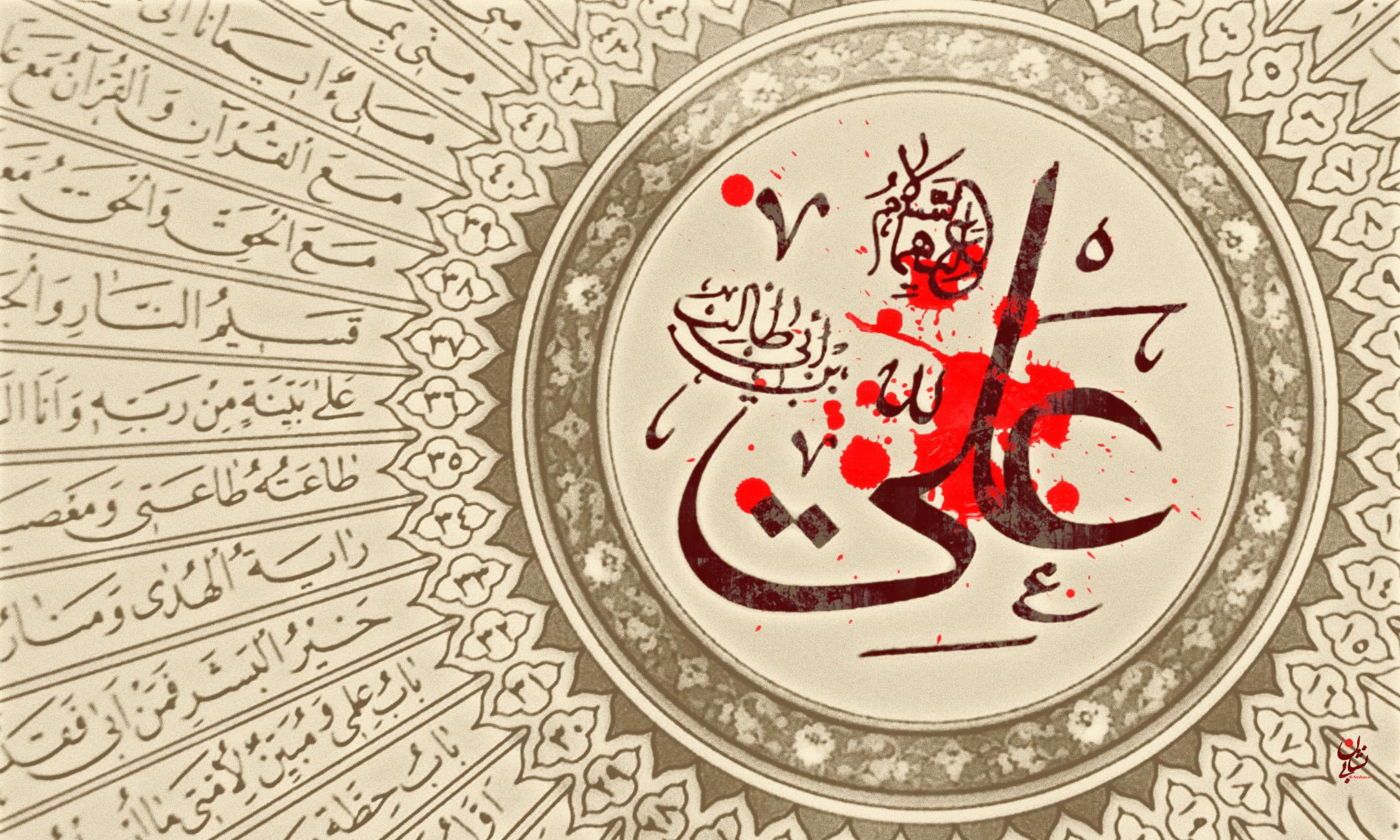 نتیجه تصویری برای پوستر حضرت علی