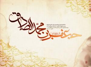Shahadat E.Sadegh(a) 92
