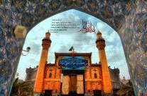 عید غدیر ۷