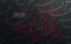 Shahadate E.Bagher(a) 92