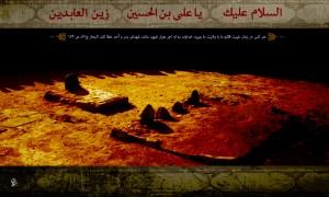 Shahadat E.Sajad(a) - Mouharam 92