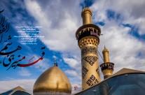 حضرت عباس بن علی(ع) ۲