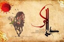علی اکبر حسین(ع) ۴