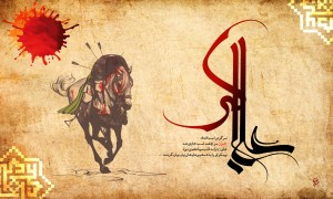 H.Ali Akbar(a) - Mouharam 92
