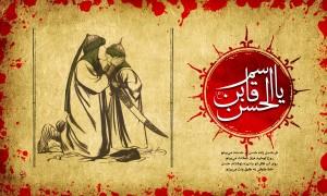H.Ghasem(a) - Mouharam 92