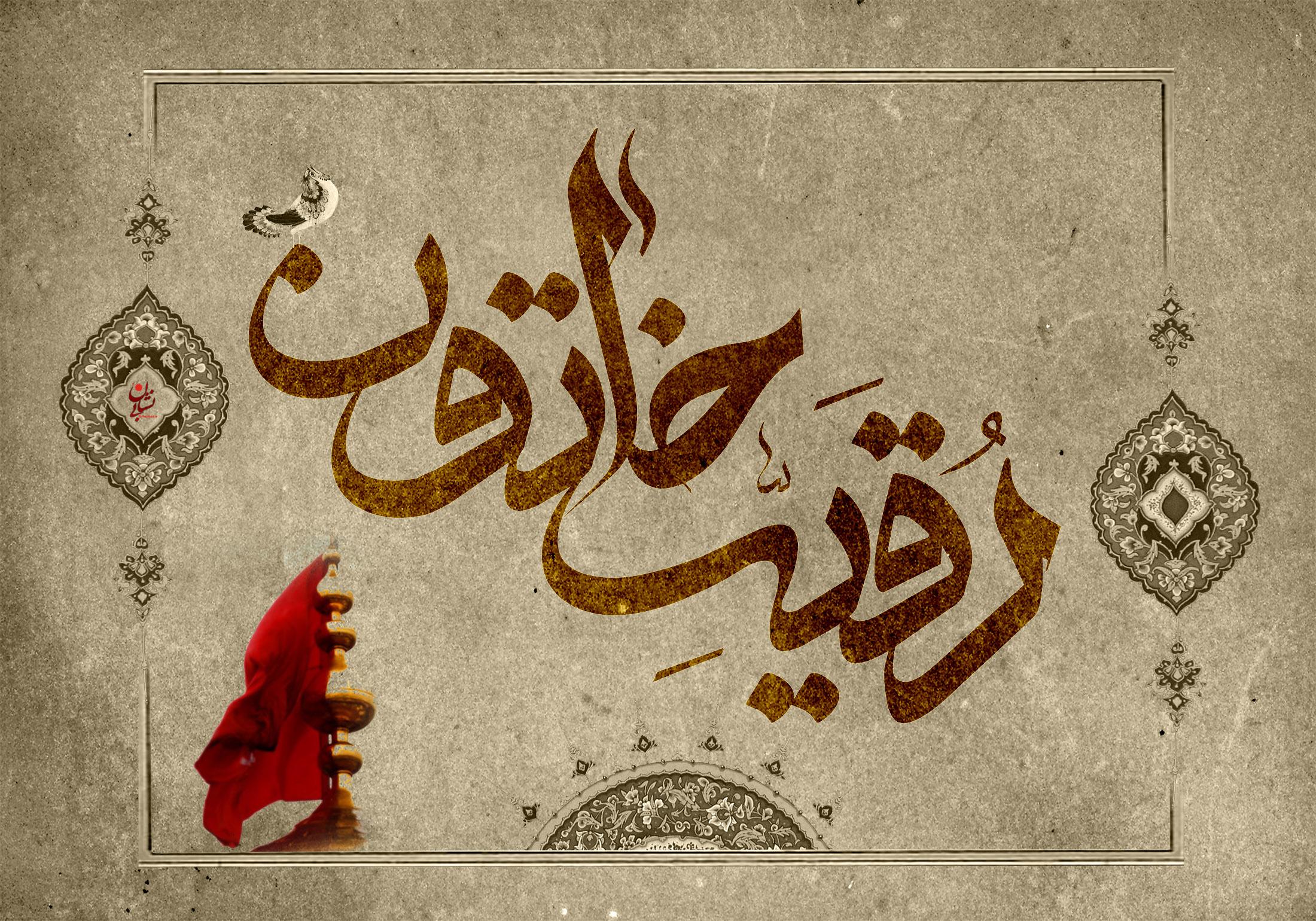 http://bi-neshan.ir/wp-content/uploads/2013/11/H.Roghayeha-9.jpg