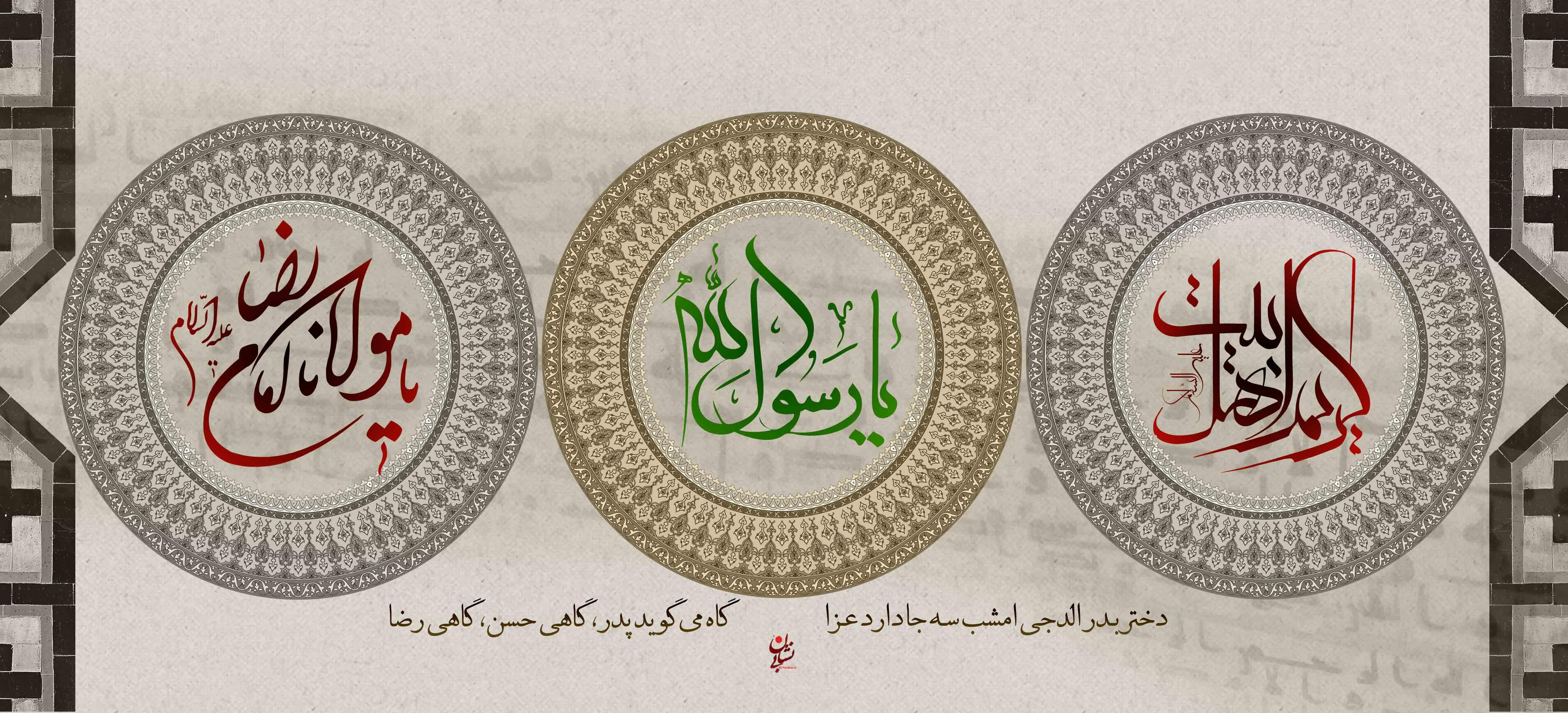 http://bi-neshan.ir/wp-content/uploads/2013/12/3-Masoum-2.jpg