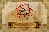 شهادت امام حسن عسکری(ع) ۴