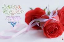 ازدواج حضرت محمد(ص) و حضرت خدیجه(س) ۳