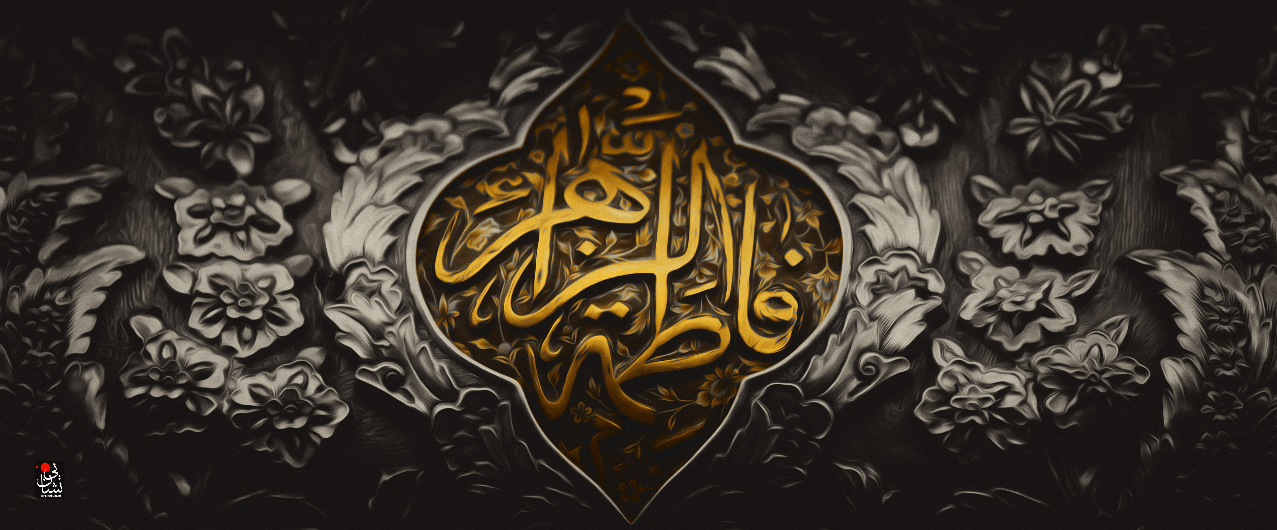 http://bi-neshan.ir/wp-content/uploads/2014/03/H.Zahras-11.jpg
