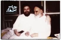 حاج سید احمد(ره) ۲