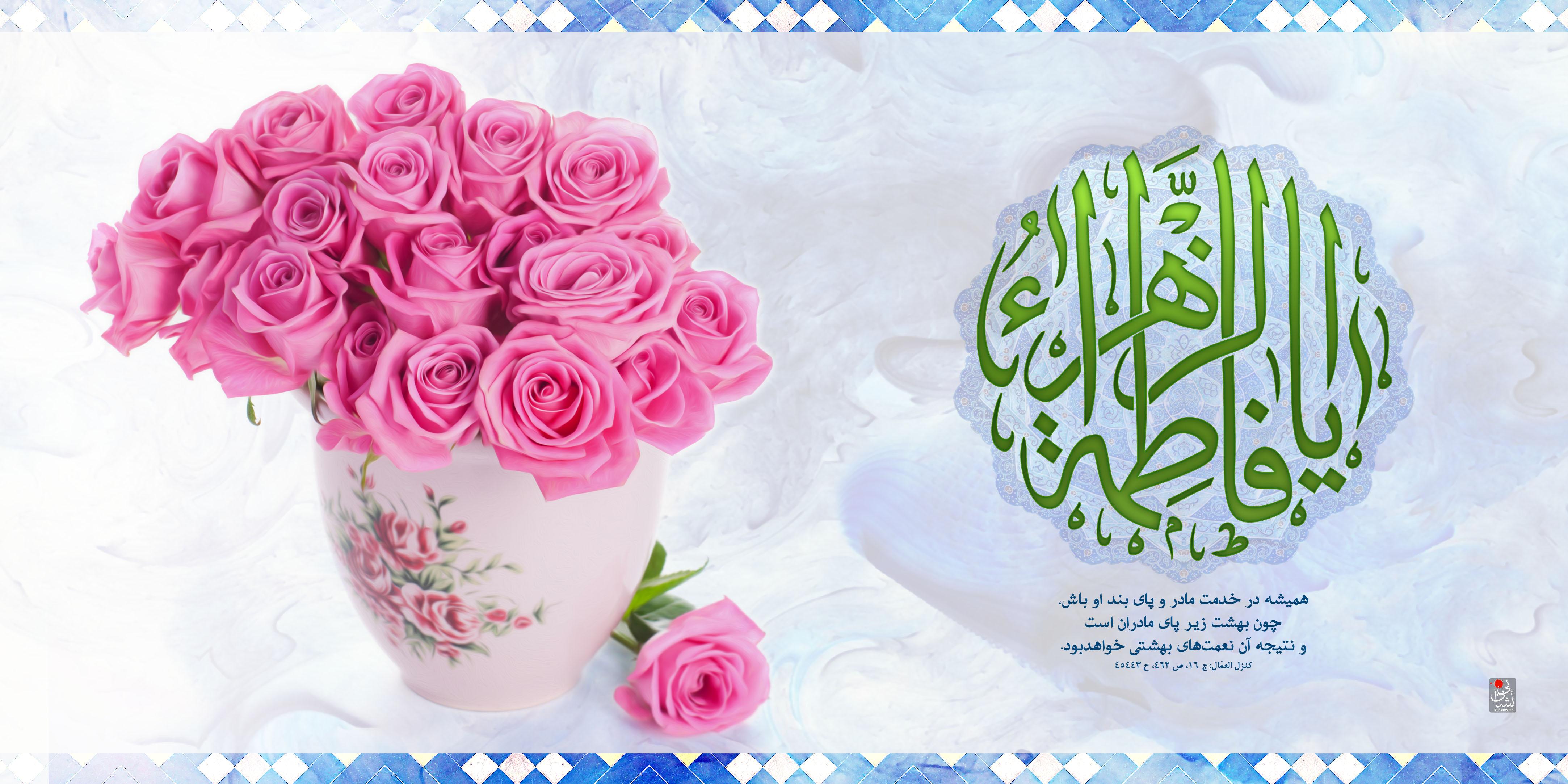 http://bi-neshan.ir/wp-content/uploads/2014/04/H.Zahras-12.jpg