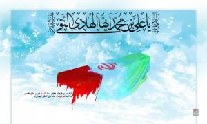 Shahid Ghoumnam 93