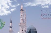 تقویم خرداد ماه ۹۳