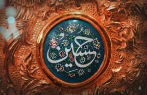 Veladate E.Hossein(a) 93