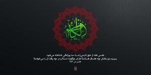 Shahadat E.Kazem(s) 93