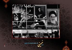 14 Khourdad 93
