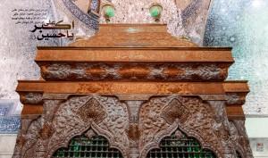 Veladate H.Ali Akbar(a) 93