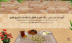 Ramazan 93