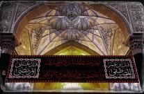 شهادت حضرت علی(ع) ۵