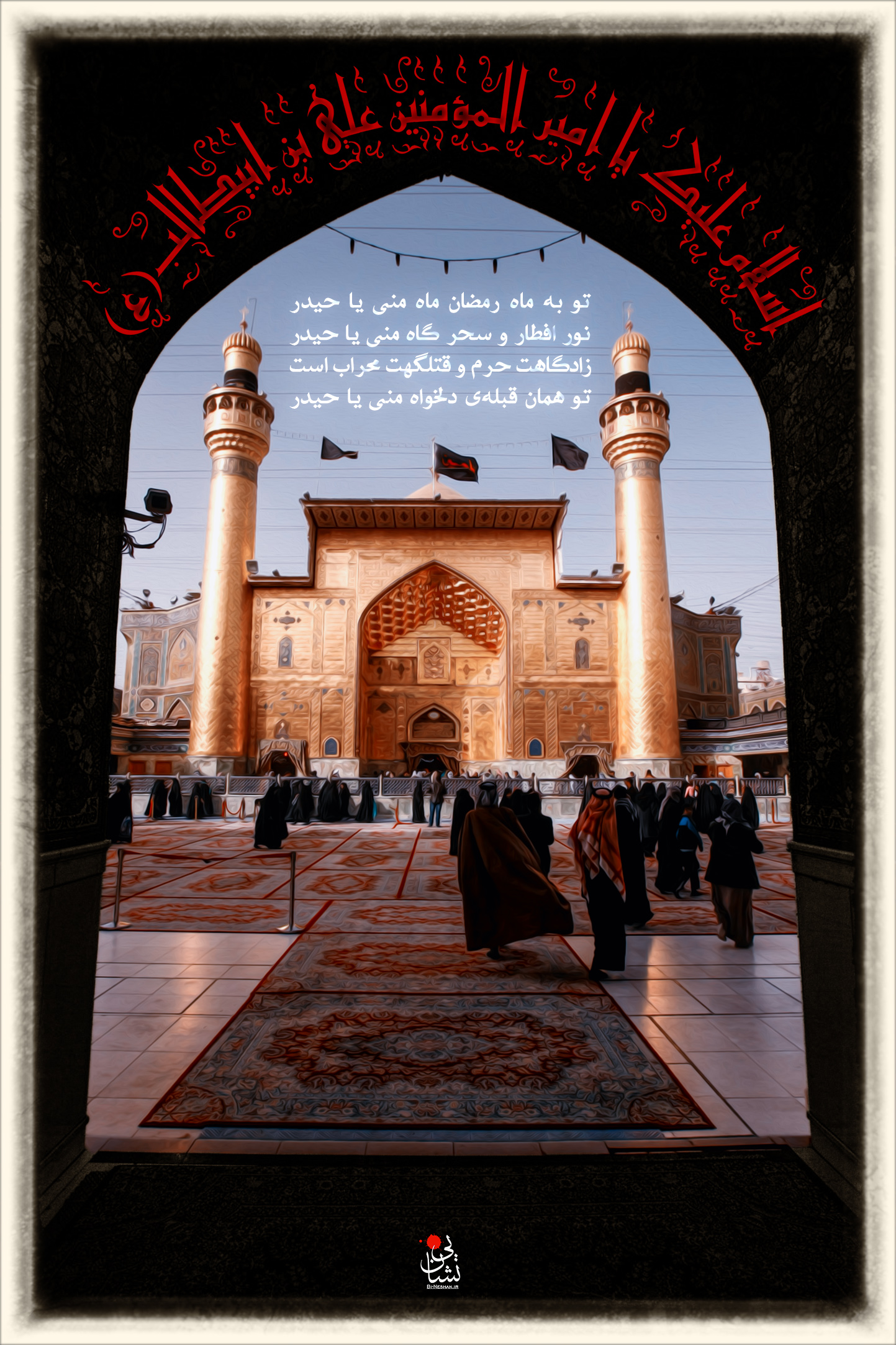 http://bi-neshan.ir/wp-content/uploads/2014/07/E.Alia-24.jpg