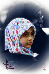 Hejab 93