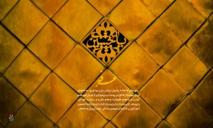 Roze Arafeh 93