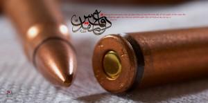 H.Defa Moghdas 93