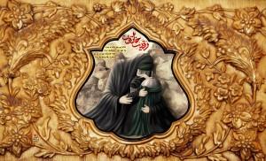 Shahadat H.Roghayeh(a) 93