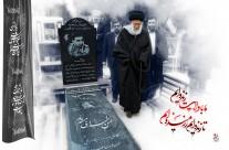 شهید تهرانی مقدم ۲