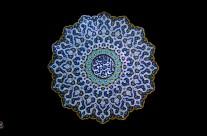 شهادت امام علی بن موسی الرضا(ع) ۵